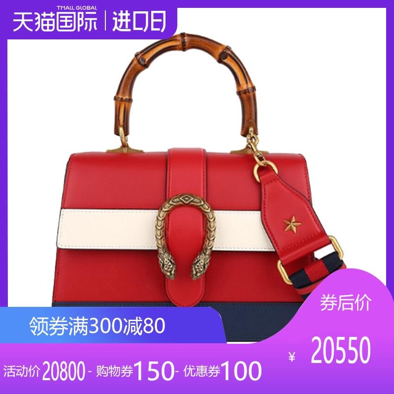 ของแท้ GUCCI  กุชชี่กระเป๋าหญิงผู้หญิง Gucci แฟชั่นกระเป๋าสะพายมัลติฟังก์ชั่เย็นแปลก Messenger กระเป๋ากระเป๋าถือ YS