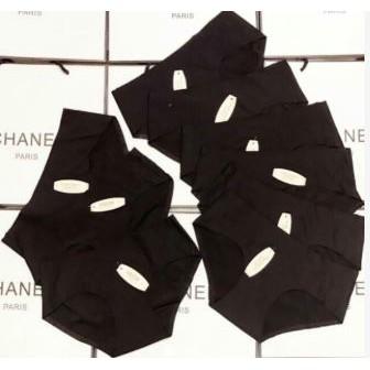 Sỉ 10 quần lót đúc đúc Vic xuất Thái có size 65kg | BigBuy360