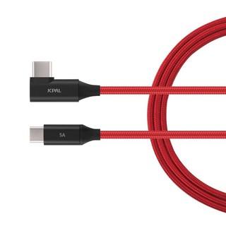 CÁP SẠC JCPAL FlexLink USB-C 100W dài 2m