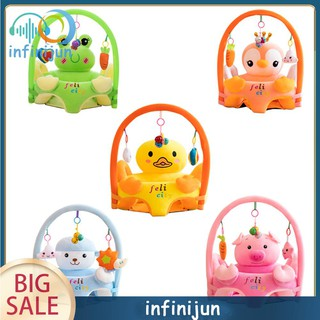 Cute Adorable Baby Chair Sofa Cartoon Animals Support Seat Cover Infant Learning To Sit Newborn w/o