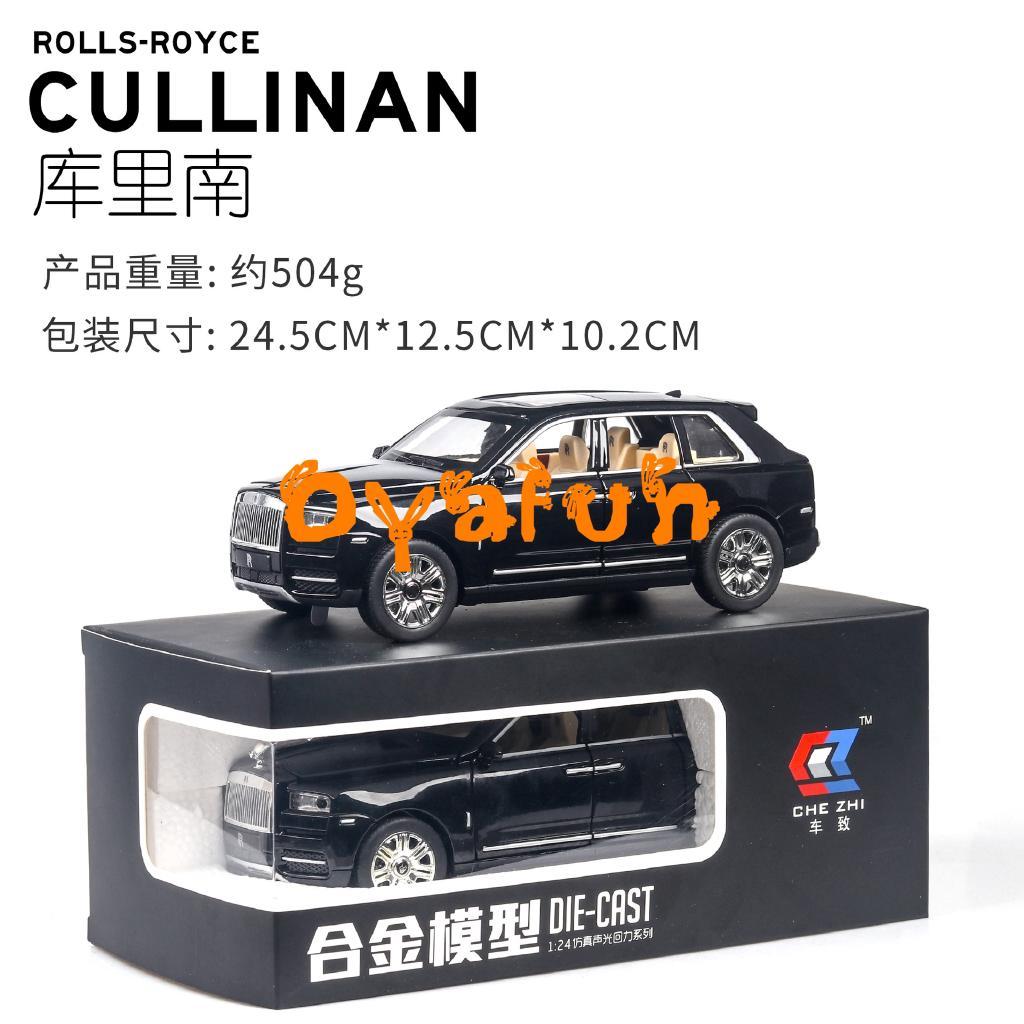 Mô hình xe ô tô đồ chơi tỉ lệ 1:24 có âm thanh và đèn chất lượng cao
