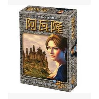 [Mã TOYFSS7 hoàn 20K xu đơn 50K] Bài Avalon Lancelot (Board Games)
