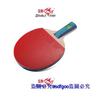 set 2 vợt đánh bóng bàn chuyên dụng