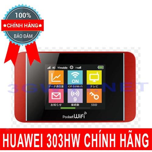 Bộ Phát Wifi 3G/4G GL10P, Softbank 303ZT, Huawei 303HW - Hàng Nhật Màn Hình Cảm Ứng Tốc Độ 43.2Mbps