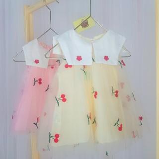 Đầm voan xòe bé gái quả cherry thêu nổi. Váy đầm công chúa bé gái