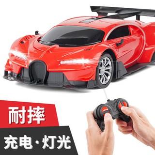 xe đua đồ chơi điều khiển từ xa