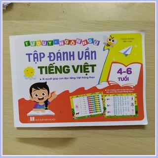 Sỉ 10 cuốn tập đánh vần cho bé