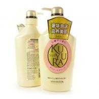 Sữa tắm Kuyura Shiseido 550ml