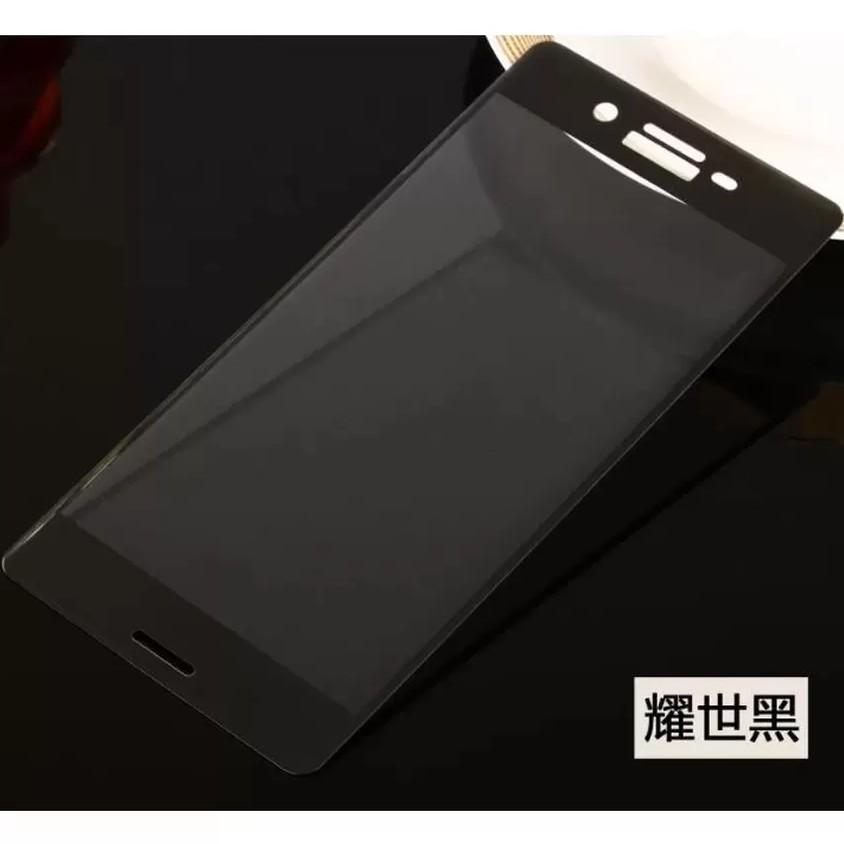 Miếng dán cường lực phủ kín màn Sony Xperia XA Ultra (Đen)