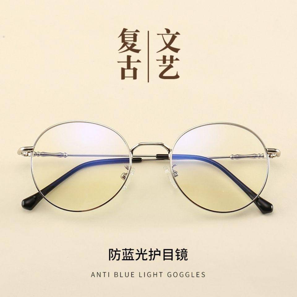 Mắt Kính Gọng Nhựa Tròn Phong Cách Hàn Quốc Cho Nam