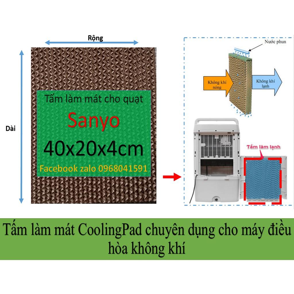 Tấm làm mát Cooling pad cho quạt điều hòa Sanyo chuyên dụng 40x20x4 (Nâu và Màu Xanh)