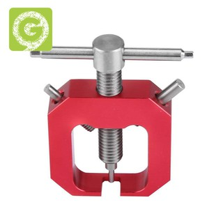 Rc Gear Puller, Professional Tool Universal Motor Pinion (Red)