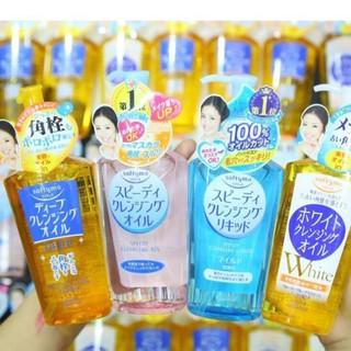 Dầu Tẩy Trang Kose Softymo Cleangsing oil 230ml Nội Địa Nhật Bản ( HANG CHÍNH HÃNG)