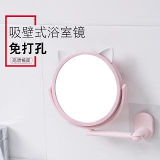 Gương trang điểm treo tường không đường viền họa tiết hoạt hình