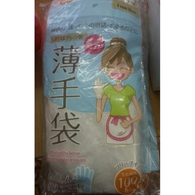 Găng tay nilon Nhật Bản 100 chiếc.