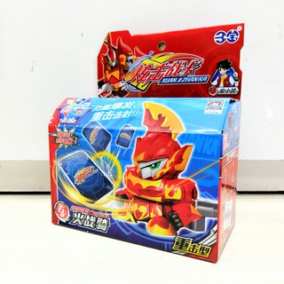 Bá vương xạ thủ – Kỵ sĩ bão lửa 600101
