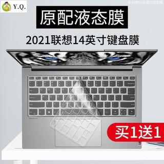 Miếng Dán Bàn Phím Chống Bụi D.F.2021 Dành Cho Lenovo Xiaoyi Pro14 14s 14s