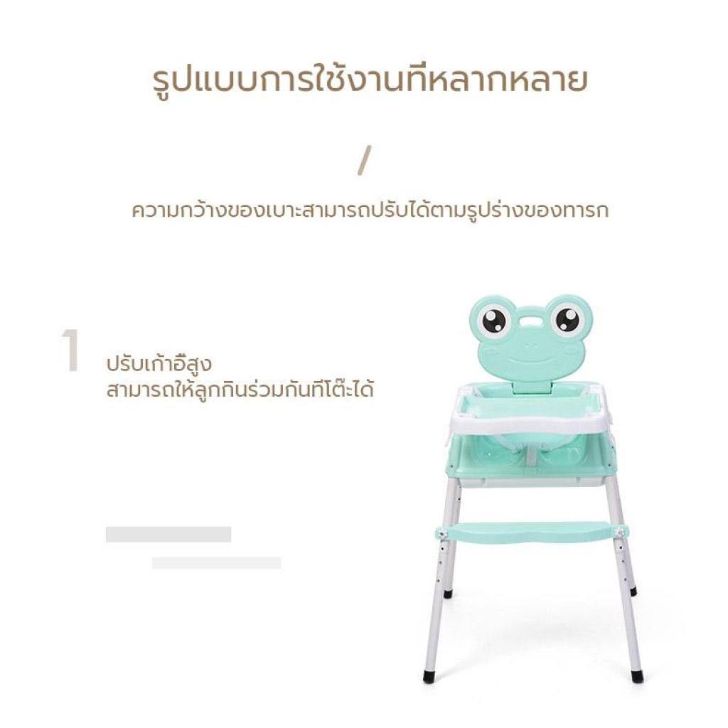 Baby Products KUMALL มีเบาะนุ่ม เก้าอี้กินข้าวเด็ก โต๊ะกินข้าวเด็ก 4 in 1 เเบบพกพา ปรับได้มากถึง 4 ระดับ วัสดุทำจาก ABSa