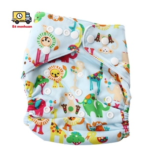 Baby Piaper Cloth Diaper Over Trousers Pant Adjustable Training Returnable (diaper not in the package)