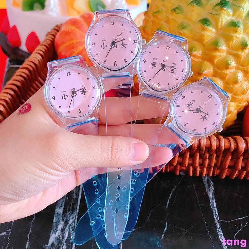 Japanese watch cute simple transparent student small fresh fairy text pink girl