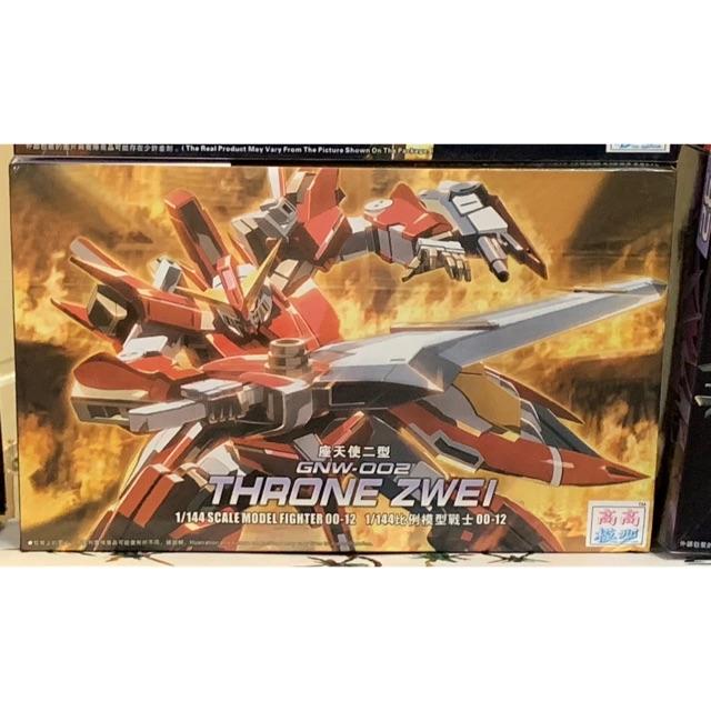 Mô hình Gundam Throne Zwei Model Fighter OO-12 Scale 1/144 !