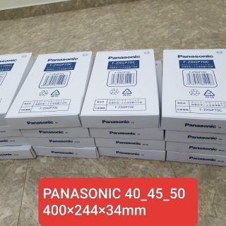 Màng hepa Panasonic
