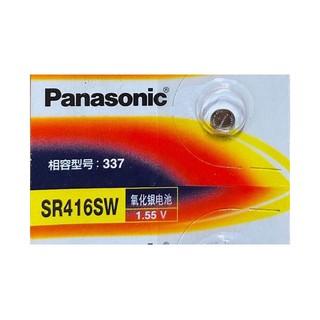 Pin Panasonic SR416SW SR416 416 337 Chính Hãng Japan Vỉ 1 Viên