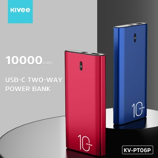 KIVEE PT06P Sạc dự phòng dung lượng pin 10000mah tích hợp đèn led và màn hình HD kèm cáp sạc thumbnail