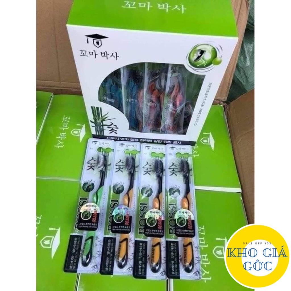 Hộp 30 cái Bàn Chải Đánh Răng Than Tre Hoạt Tính Bossi Hàn Quốc
