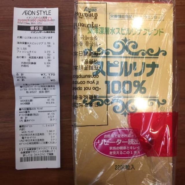 [Mã MKBC217 giảm 80K đơn 1tr] MẪU MỚI] Tảo Spirulina Nhật Bản - Tảo Xoắn Nhật