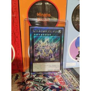 Thẻ bài Yugioh Champion năm 2013 Grandopolis The Eternal Golden City – Extra Secret Rare – Tặng bọc bài nhựa bảo quản