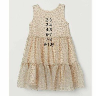 Váy ren cao cấp H&M chuẩn auth sz2-10y cho bé gái