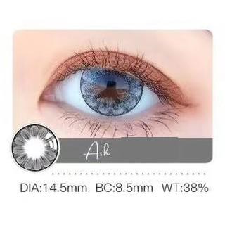 Kính Áp Tròng Dxhui Series,Tina 14.5mm (Ce0-8.00)