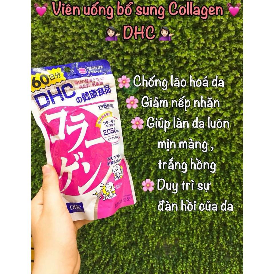 viên uống DHC Collagen 60 ngày #Japan