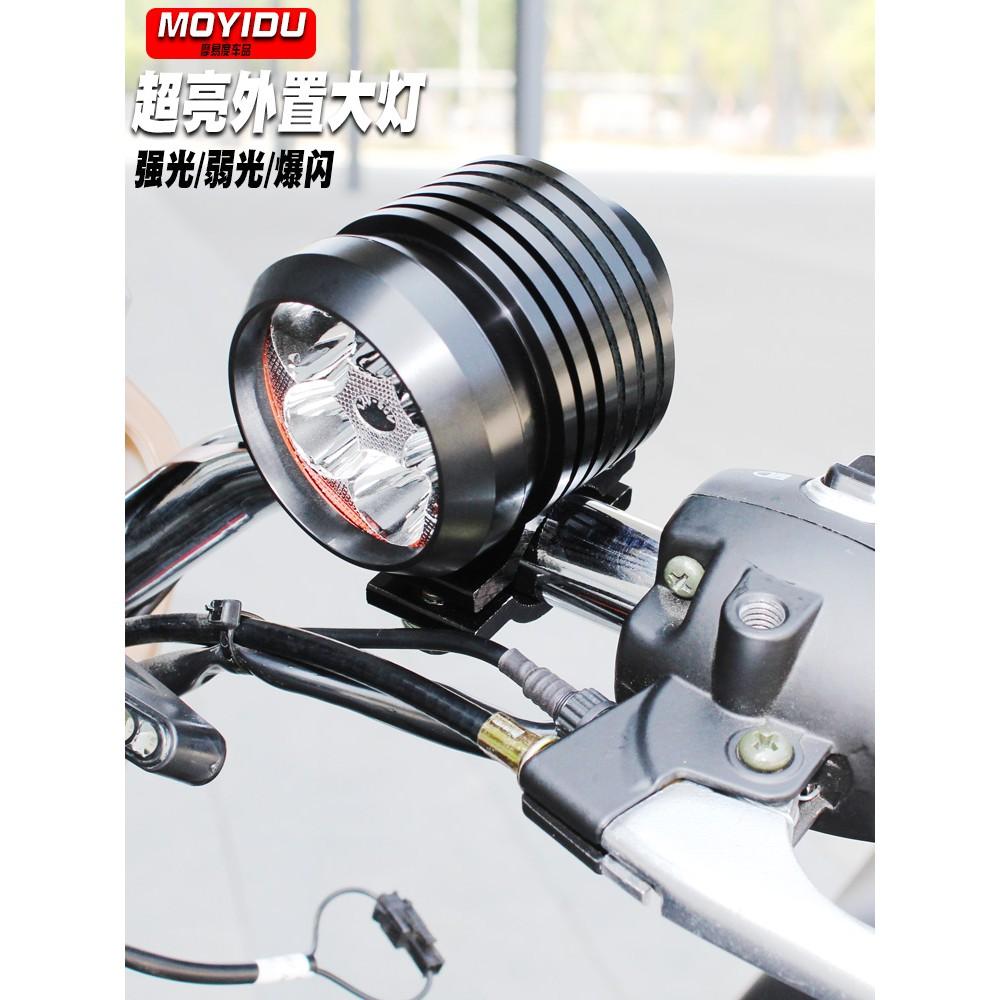 รถยนต์ไฟฟ้า LED ไฟหน้าแสงจ้าอุปกรณ์การขี่ซูเปอร์ไฟหน้าสว่างจ้าแสงไฟรถจักรยานยนต์ไฟฟ้า