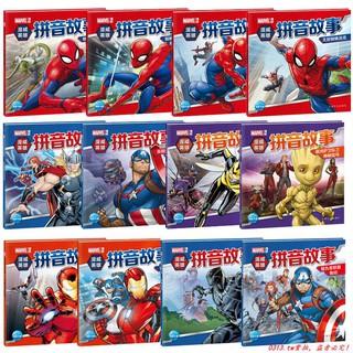 Mô Hình Nhân Vật Phim Avengers 12
