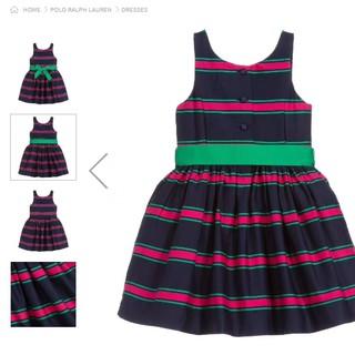 Váy Kẻ nơ xanh mẹ và bé - Đầm mẹ và bé