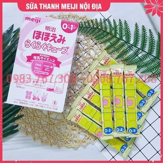 (Bán Lẻ) Sữa Meiji Thanh 27gr Số 0 Hàng Nội Địa Nhật - Date 2023 thumbnail