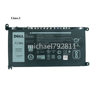 PIN ZIN Laptop DELL Inspiron 15 5567 5568 13 5368 7368 7569 7579 WDX0R 42Wh 15-5568 13-7368 5378 14-7460 17-5770 T2JX4