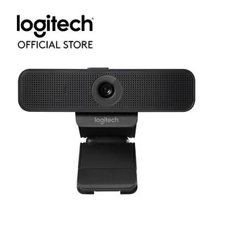Webcam Logitech C925e HD thumbnail