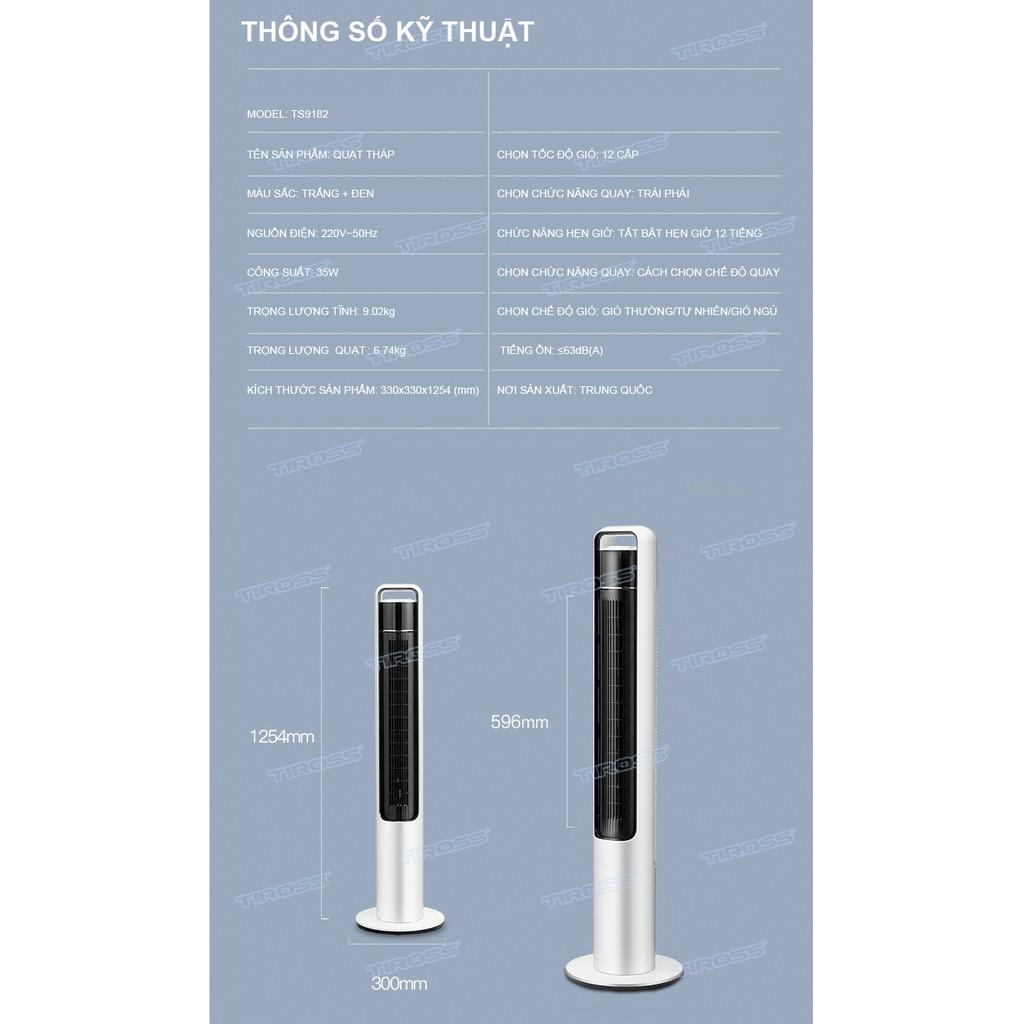 [Tiross - Việt Nam] Quạt tháp có điều khiển Tiross TS9182, Hàng chính hãng, Bảo hành 12 tháng