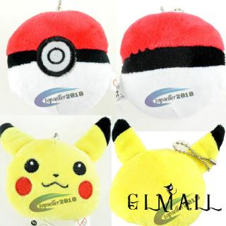 ➤GMLPokemon Nintendo Plush Stuffed Animal Doll