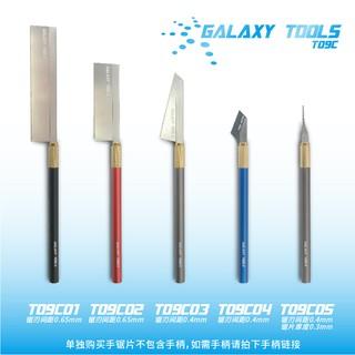 Dụng cụ mô hình GALAXY TOOLS – Lưỡi cưa tay chuyên dụng cho mô hình