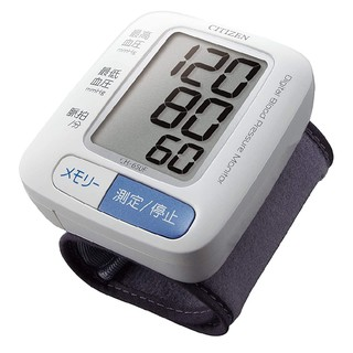 [Hàng nội địa Nhật Bản] máy đo huyết áp điện tử cổ tay citizen CH650F