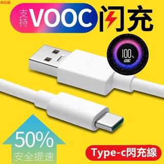 Oppo Dây Cáp Sạc Truyền Dữ Liệu Cho Oppo Htc Asus Xiaomi Lg Huawei Oppo