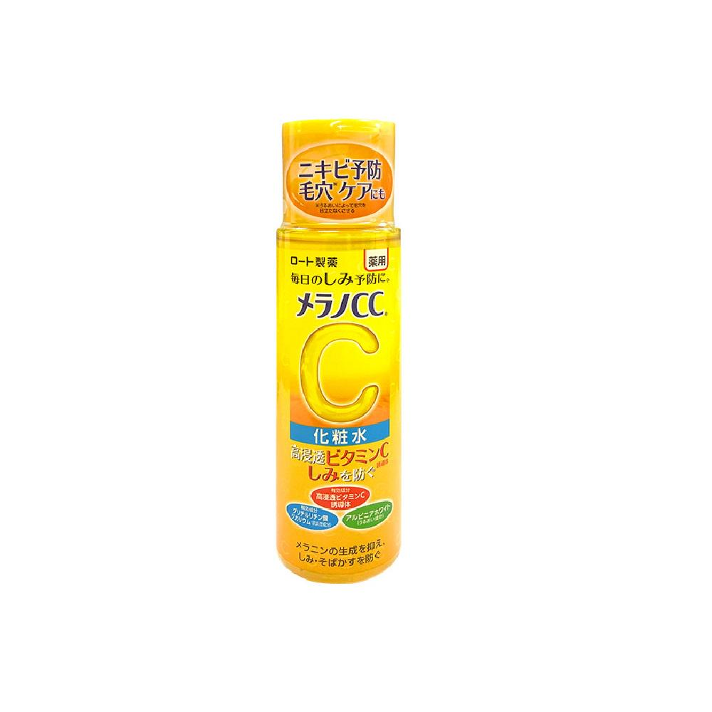 [Mã COSRSO giảm 8% ĐH 199K] Dung dịch dưỡng trắng da chống thâm nám Melano CC Whitening Lotion 170ml