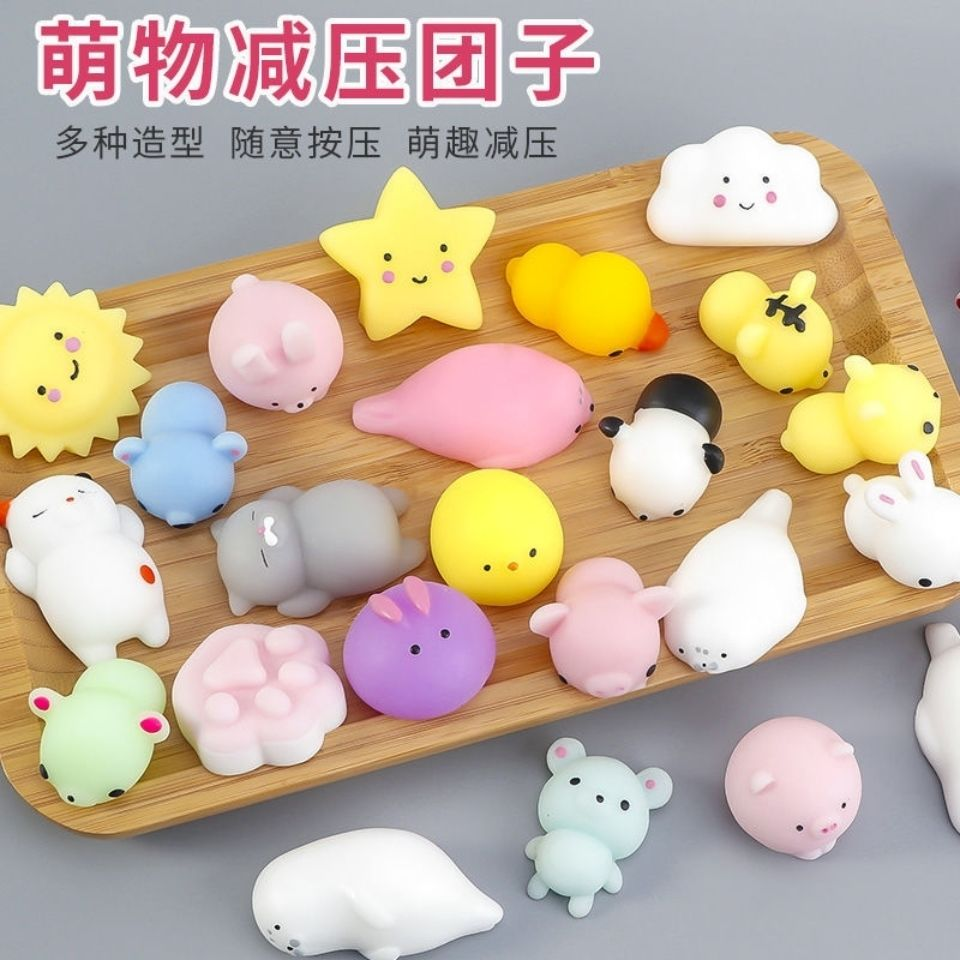 Japanese Cute Tuanzi Animal Decompression Squeezing Toy Bags Cute Decompression Small Toys Vent Squeeze Ball Student Gift