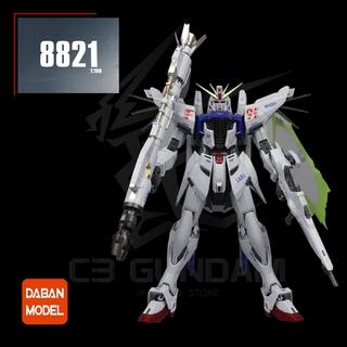 MÔ HÌNH GUNDAM DABAN MG 1 100 DABAN 8821 GUNDAM F91 +MSV OPTION SET VER MB thumbnail