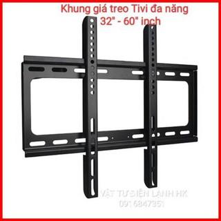 RẺ NHẤT Giá treo ti vi thẳng sát tường Cao Cấp 32inch – 42inch – khung treo tivi sát tường