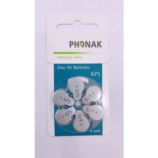 Pin máy trợ thính size 675 Phonak thumbnail